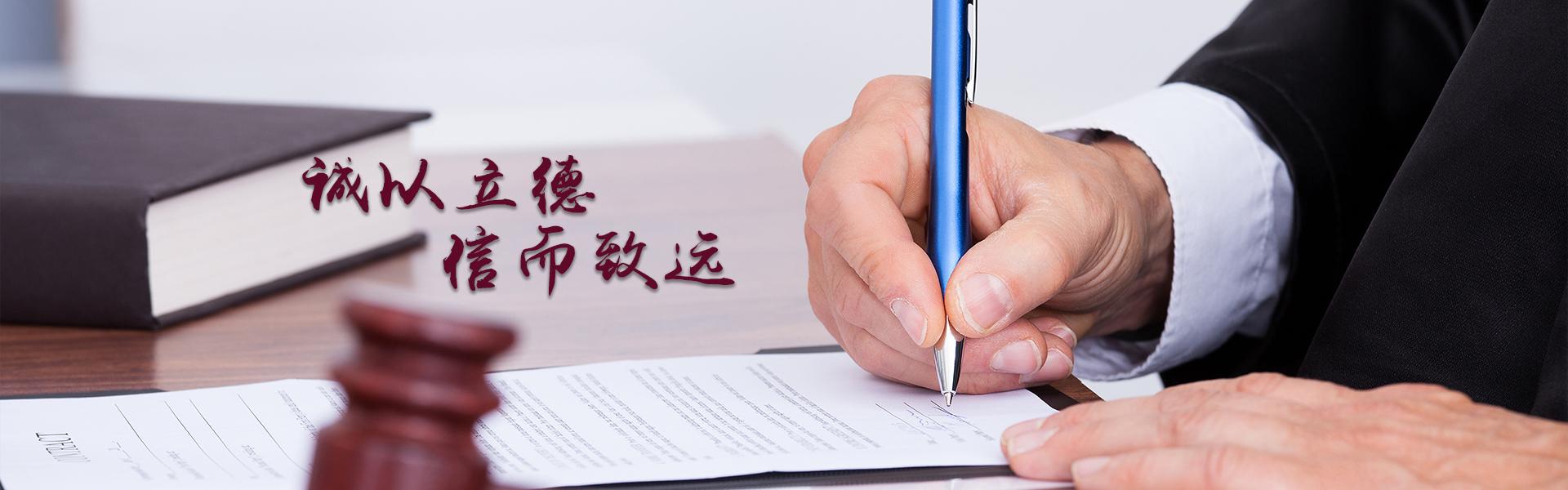 惠州广诚会计服务有限公司