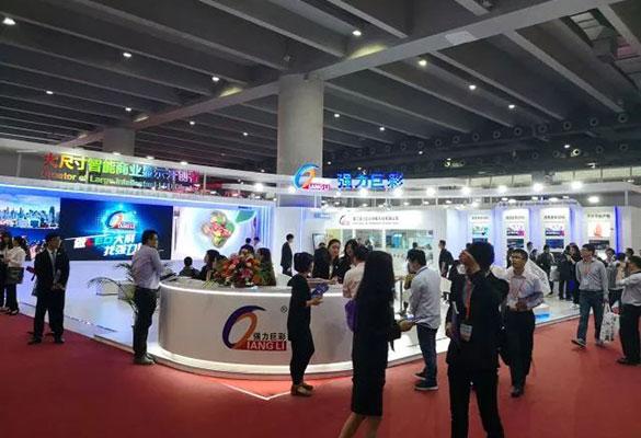 华丽登场深圳LED展,强力巨彩成瞩目焦点