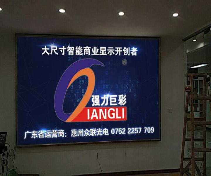 惠州无人超市室内P3