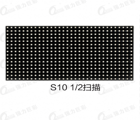 户外表贴S10全彩LED显示屏