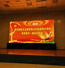 惠州led屏厂家:标志性建筑室外LED显示屏有哪些设计要求?