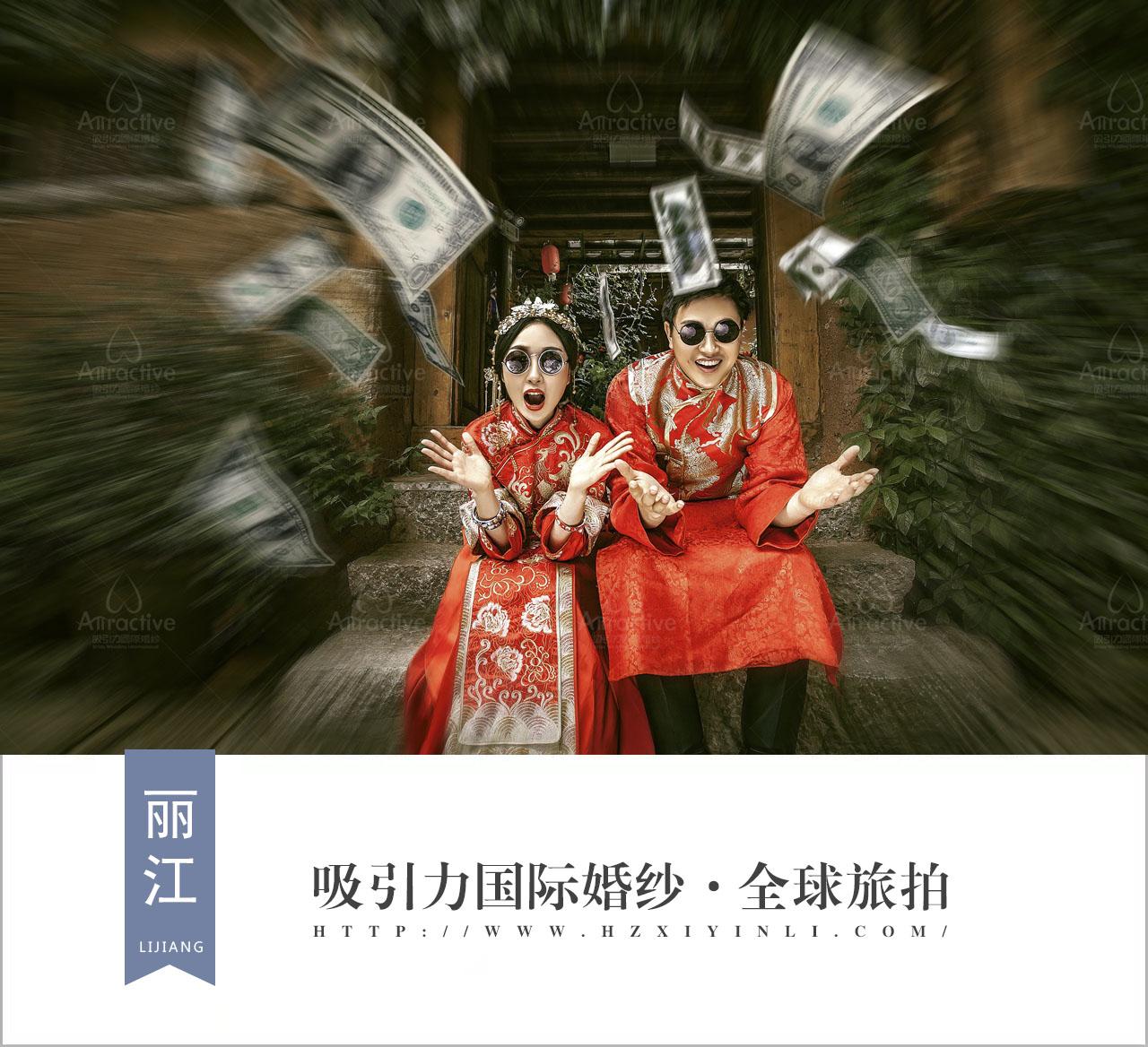 丽江旅拍第四季客片