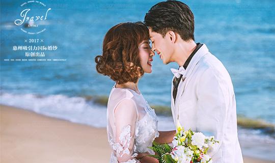 惠州婚纱摄影教你婚礼筹备无压力