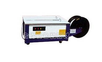 合得利包装-HDL-PB88L经济型自动打包机