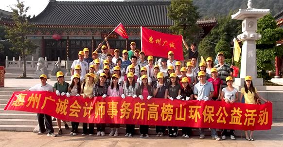 喜迎新春,广诚2013年迎春晚会顺利举行