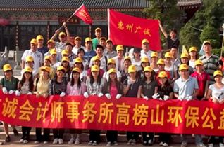 香港華人會計師公會一百零五周年慶典暨首屆世界華人會計師大會在香港會展