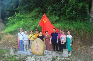 学习参观红色革命根据地—惠东县高潭镇中洞村