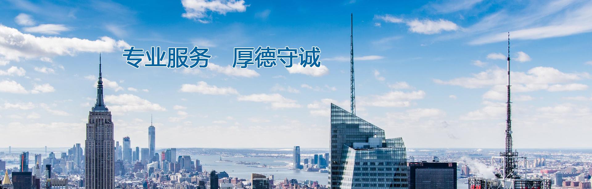 惠州广诚园洲会计服务有限公司