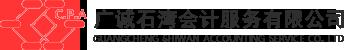 惠州财税服务哪里好|办理税务代理|惠州税务事务所|惠州代理财务|石  湾代理记账