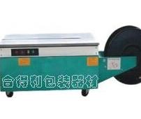 合得利包装-HDL-PB89L普通型自动打包机(低台)