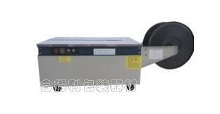合得利包装-HDL-PB90L豪华型自动打包机(低台)