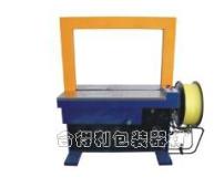 合得利包装-HDL-91A全自动打包机