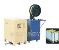合得利包装-HDL-93穿剑式栈板打包机