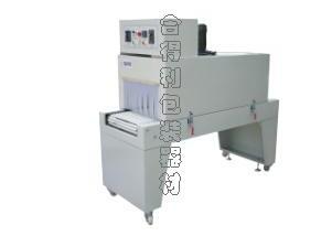 合得利包装-S-400A热收缩包装机