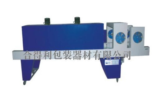 合得利包装-HDL-500APE热收缩包装机