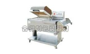 合得利包装-HDL-500二合一热收缩包装机