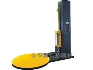 合得利包装-HD-03自动阻拉伸缠绕包装机