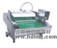 合得利包装-HDL-1000A自动真空包装机