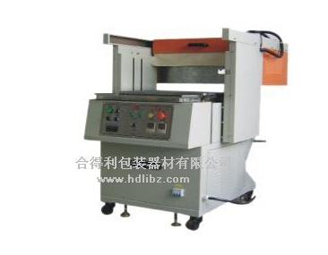 合得利包装-HDL-5540真空贴体包装机