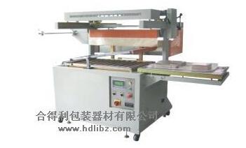 合得利包装-HDL-5580真空贴体包装机
