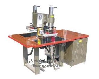 合得利包装-T-4000A双头气动脚踏式高周波机