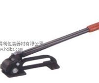 合得利包装-S-32手动钢带拉紧器