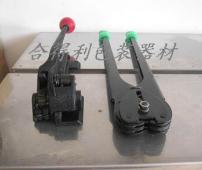 合得利包装-S-19手动铁皮打包机