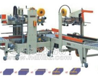 HDL-500E自动折盖/角边封箱机 (工字型封箱机)