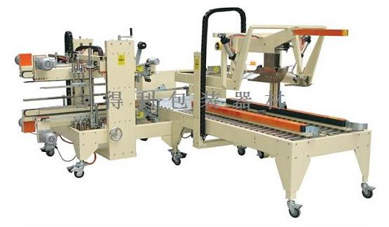 合得利包装-HDL-500E自动折盖/角边封箱机 (非标工字型封箱机)