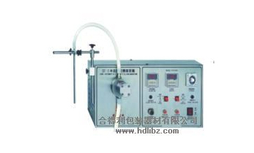 HDL-1-1半自动液体灌装机