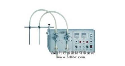 HDL-1-2半自动液体灌装机