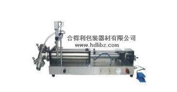 HDL系列全气动式半自动液体灌装机