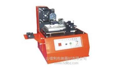HDL-10电动印码机