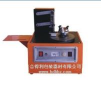 HDL-10A台式电动圆盘移印机