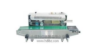 HDL-900连续式胶袋封口机