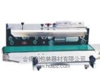 HDL-1000连续式印字封口机
