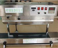 HDL-1000A立式印字封口机
