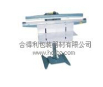 HDL-450新款式脚踏封口机