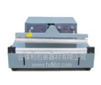 HDL-450电动封口机