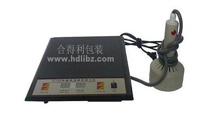 HDL-1050新款手持式铝箔封口机
