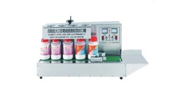 HDL-1800自动电磁感应铝箔封口机