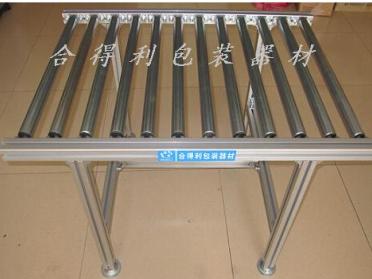 铝合金无动力滚筒线