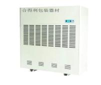 HD-40KG工业除湿机