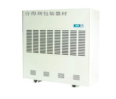 HD-20KG工业除湿机