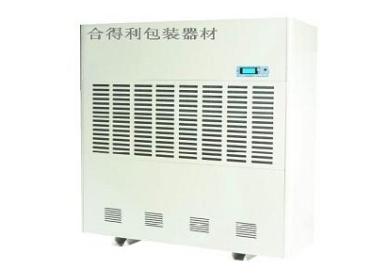 HD-15KG工業除濕機