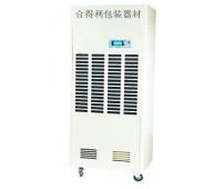HD-10KG工业除湿机