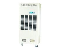 HD-8.8KG工业除湿机