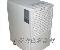 HD-50除湿机