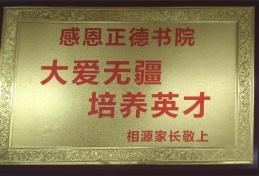 资质荣誉2