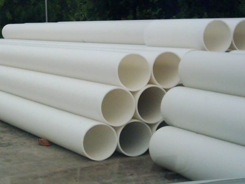 PP塑料管